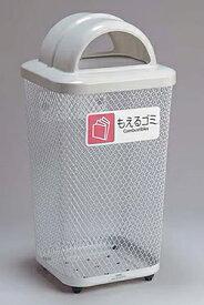 テラモト 分別グランドコーナー 一般ゴミ用 もえないゴミ 角型 DS-195-312-6 [アミューズメント/パーク/施設/設置/業務用/分別/ごみ/ゴミ箱]