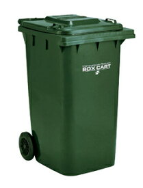 テラモト ゴミステーション 大型ゴミ箱 回収・運搬用カート ボックスカート 240 ※受注生産品