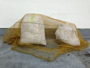 カンエツ ゴミステーション 大型ゴミ箱 カラス対策用ゴミかぶせネット G-41(2×3m) 辛み成分カプサイシン配合でカラス撃退![ゴミ収集庫/収集所/集積所/金属/大容量/よけ/ゴミストッカー]
