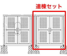 ゴミステーション 大型ゴミ箱 【連棟ユニットの為単体でのご使用不可】【開き戸式・床なし】シコク ゴミストッカー PL型 連棟ユニット LGSPL-NA2025(積雪荷重600N/m2) ※受注生産※送料無料