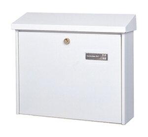 【アウトレット】郵便ポスト 大佐 外掛用ポスト 867 アムステルダム ホワイト