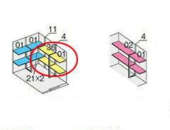 イナバ物置 ネクスタウィズオプション 別売棚板 Cセット NXN-40CS・40CSK/NXN-40CSK・40CS用 ※物置本体と同時購入の場合のみ送料無料