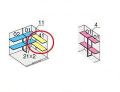 イナバ物置 ネクスタウィズオプション 別売棚板 Cセット NXN-40S・40SK/NXN-40SK・40S用 ※物置本体と同時購入の場合のみ送料無料