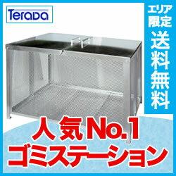 ゴミステーション 大型ゴミ箱 テラダ ゴミステーション GM-120N [自治会/町内会/大容量/ゴミ箱/ゴミストッカー]
