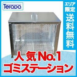 ゴミステーション 大型ゴミ箱 テラダ ゴミステーション GM-90N[自治会/町内会/大容量/ゴミ箱/ゴミストッカー]