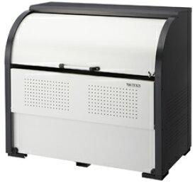 ゴミステーション 大型ゴミ箱 ダイケン スチール製クリーンストッカー CKR-1307-2 (旧CKR-1300-2型)[アパート/マンション/設置/屋外/カラス/対策/猫/大容量/ごみ/ゴミ箱]