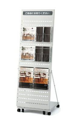 カワジュン さまざまなサイズのパンフレットを自由にレイアウト! フリーパンフレットスタンド50V AA993