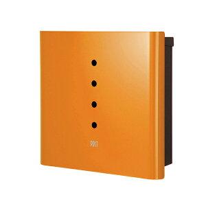 オンリーワン 壁付け郵便ポスト ヴァリオ ネオ アルファ 壁掛けタイプ(鍵無し) オレンジ NA1-ON01OR