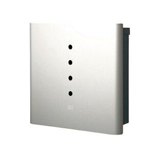 オンリーワン 壁付け郵便ポスト ヴァリオ ネオ アルファ 壁掛けタイプ(鍵無し) シルバー NA1-ON01SI