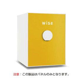 ディプロマット プレミアム金庫 ワイズ用フロントパネル WS500FPY イエロー