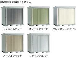 イナバ物置ネクスタNXN-36Sスタンダード一般型[収納庫/収納/屋外収納庫/屋外/倉庫/NEXTA/大型/中型/激安/価格/小屋/ガーデニング/庭/いなば/いなば物置/稲葉/ものおき/物置き]