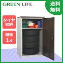 グリーンライフ物置 扉式タイヤ収納庫TBT-132MBR [収納庫/収納/倉庫/激安/安い/価格/小屋/小型/ガーデニング/庭/ものおき/物置き]