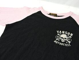 【中古】vanson バンソン ラグランTシャツ Mサイズ ブラック ピンク