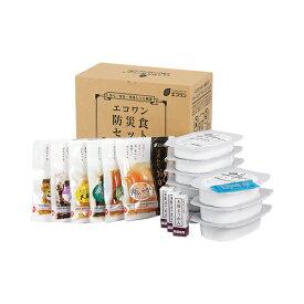 エコワン 防災食 ローリングストックセット 3食×3日間/1人分 保存料・着色料不使用の非常食