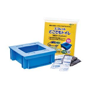 携帯トイレセット エコレット どこでもトイレ 凝固剤 10回分付属 エコワン