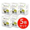 エコワン 有機べにふうき 粉末スティック 30包入×5箱(150杯分) 鹿児島県産 粉末茶