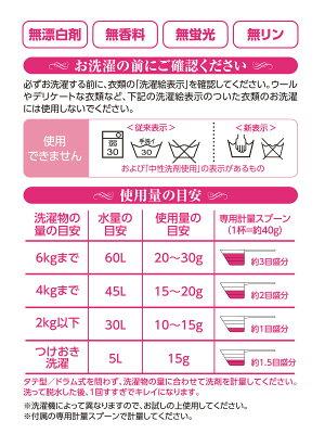 エコワン洗のツバキ1.3kg善玉バイオ・国産椿油配合エコ洗剤