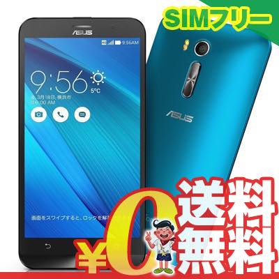 新品 未使用 Asus ZenFone Go ZB551KL-BL16 ブルー【国内版】 SIMフリー スマホ 本体 送料無料【当社6ヶ月保証】【中古】 【 中古スマホとsimフリー端末販売の携帯少年 】