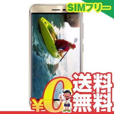 新品 未使用 ASUS ZenFone3 5.2 Dual SIM ZE520KL Shimmer Gold 【32GB 海外版】 SIMフリー スマホ 本体 送料無料【当社6ヶ月保証】【中古】 【 携帯少年 】