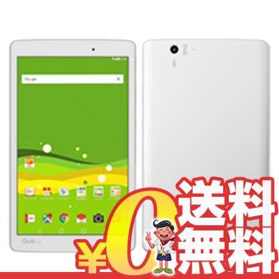 新品 未使用 Qua tab PX LGT31 White au 8.0インチ アンドロイド タブレット 本体 送料無料【当社6ヶ月保証】【中古】 【 携帯少年 】