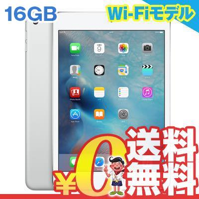 中古 iPad mini4 Wi-Fi 16GB MK6K2J/A シルバー 7.9インチ タブレット 本体 送料無料【当社1ヶ月間保証】【中古】 【 携帯少年 】