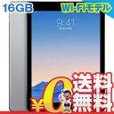 中古 iPad Air2 Wi-Fi (MGL12J/A) 16GB スペースグレイ 9.7インチ タブレット 本体 送料無料【当社1ヶ月間保証】【中古】 【 ...