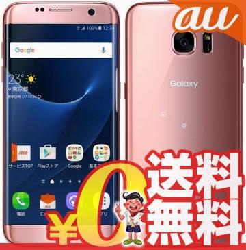 新品 未使用 GALAXY S7 edge SCV33 Pink Gold au スマホ 白ロム 本体 送料無料【当社6ヶ月保証】【中古】 【 中古スマホとsimフリー端末販売の携帯少年 】