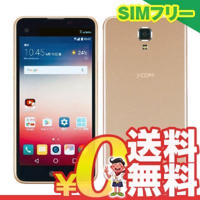 中古 LG X screen LGS02 Chanpaign gold [J:COMモデル] SIMフリー スマホ 本体 送料無料【当社1ヶ月間保証】【中古】 【 携帯少年 】