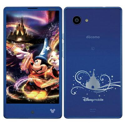 中古 Disney Mobile on docomo DM-01H Sparkle Blue docomo スマホ 白ロム 本体 送料無料【当社1ヶ月間保証】【中古】 【 中古スマホとsimフリー端末販売の携帯少年 】