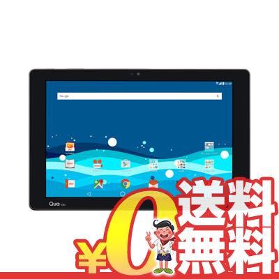 中古 Qua tab PZ LGT32 Navy au 10.1インチ アンドロイド タブレット 本体 送料無料【当社1ヶ月間保証】【中古】 【 携帯少年 】