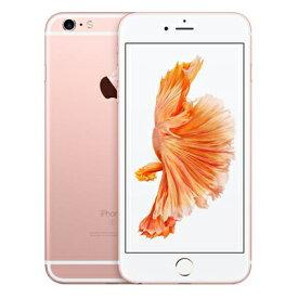 中古 【SIMロック解除済】iPhone6s Plus 64GB A1687 (MKU92J/A) ローズゴールド docomo スマホ 白ロム 本体 送料無料【当社3ヶ月間保証】【中古】 【 携帯少年 】