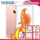 中古 iPhone6s Plus 128GB A1687 (NKUG2J/A) ローズゴールド docomo スマホ 白ロム 本体 送料無料【当社1ヶ月間保証】【中古】 【 携帯少年 】