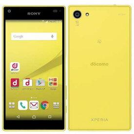 中古 Xperia Z5 Compact SO-02H Yellow docomo スマホ 白ロム 本体 送料無料【当社3ヶ月間保証】【中古】 【 携帯少年 】