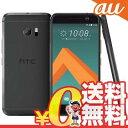 中古 HTC 10 HTV32 カーボングレイ au スマホ 白ロム 本体 送料無料【当社1ヶ月間保証】【中古】 【 携帯少年 】