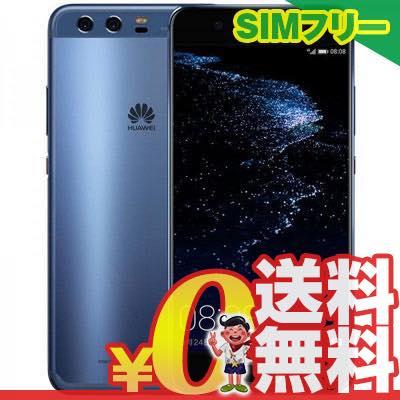 中古 Huawei P10 VTR-L29 64GB Dazzling Blue【国内版】 SIMフリー スマホ 本体 送料無料【当社1ヶ月間保証】【中古】 【 携帯少年 】
