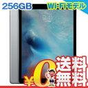 iPad Pro 9.7インチ Wi-Fi (MLMY2J/A) 256GB スペースグレイ[中古Aランク]【当社1ヶ月間保証】 タブレット 中古 本体 送料無料【中古】 【 携帯少年 】