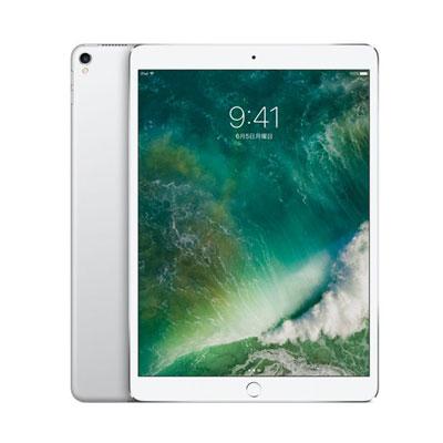 新品 未使用 iPad Pro 10.5インチ Wi-Fi (MPGJ2J/A) 512GB シルバー 10.5インチ タブレット 本体 送料無料【当社6ヶ月保証】【中古】 【 携帯少年 】