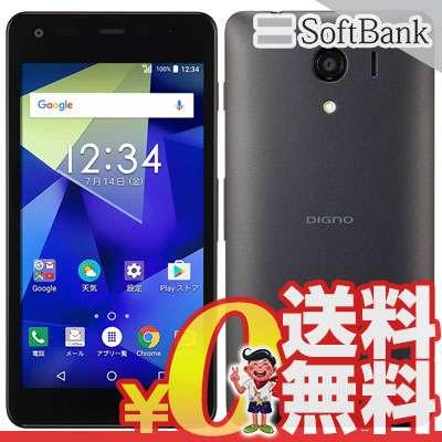 新品 未使用 DIGNO G (602KC) ブラック SoftBank スマホ 白ロム 本体 送料無料【当社6ヶ月保証】【中古】 【 携帯少年 】