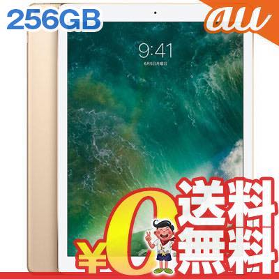 中古 【ネットワーク利用制限▲】【第2世代】iPad Pro 12.9インチ Wi-Fi+Cellular(MPA62J/A) 256GB ゴールド au 12.9インチ タブレット 本体 送料無料【当社1ヶ月間保証】【中古】 【 携帯少年 】