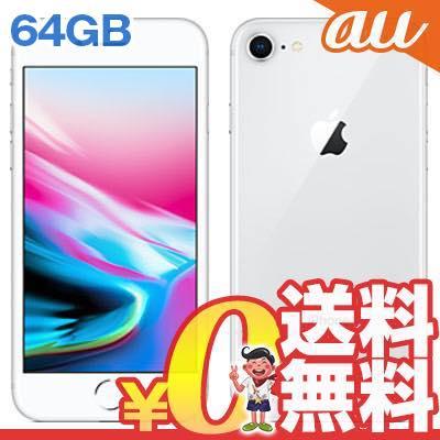 新品 未使用 iPhone8 64GB A1906 (MQ792J/A) シルバー au スマホ 白ロム 本体 送料無料【当社6ヶ月保証】【中古】 【 携帯少年 】