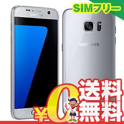 中古 Samsung Galaxy S7 Dual SIM SM-G930FD 32GB Silver Titanium【海外版】 SIMフリー スマホ 本体 送料無料【当社1ヶ月間保証】【中古】 【 携帯少年 】