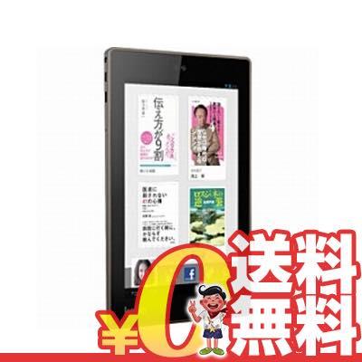 中古 Kobo Arc 7HD 32GB ゴールド 7インチ アンドロイド タブレット 本体 送料無料【当社1ヶ月間保証】【中古】 【 携帯少年 】