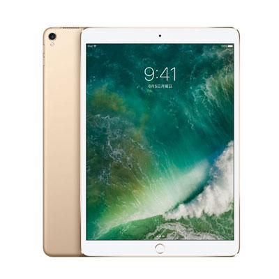 新品 未使用 【SIMロック解除済】iPad Pro 10.5インチ Wi-Fi+Cellular (MQF12J/A) 64GB ゴールド au 10.5インチ タブレット 本体 送料無料【当社6ヶ月保証】【中古】 【 携帯少年 】