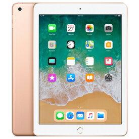 未使用 【SIMロック解除済】【第6世代】iPad 2018 Wi-Fi+Cellular 32GB ゴールド MRM02J/A A1954 au 9.7インチ タブレット 本体 送料無料【当社6ヶ月保証】【中古】 【 携帯少年 】