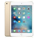 中古 【SIMロック解除済】【第4世代】iPad mini4 Wi-Fi+Cellular 16GB ゴールド MK712J/A A1550 docomo 7.9インチ タブレット 本体 送料無料【当