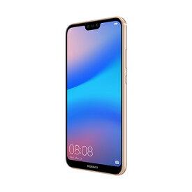 新品 未使用 Huawei P20 lite ANE-LX2J (HWU34) Sakura Pink【UQモバイル版】 SIMフリー スマホ 本体 送料無料【当社6ヶ月保証】【中古】 【 携帯少年 】