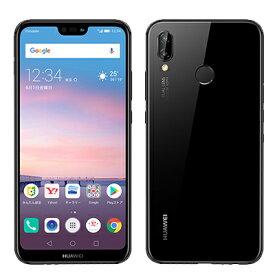 新品 未使用 Huawei P20 lite ANE-LX2J (HWSDA2) ミッドナイトブラック Y!mobile スマホ 白ロム 本体 送料無料【当社6ヶ月保証】【中古】 【 携帯少年 】