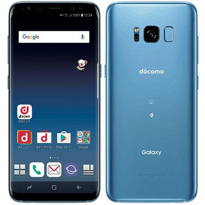 中古 【SIMロック解除済】Galaxy S8 SC-02J Coral Blue docomo スマホ 白ロム 本体 送料無料【当社3ヶ月間保証】【中古】 【 携帯少年 】