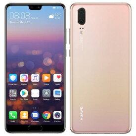 新品 未使用 Huawei P20 EML-L29 Pink Gold【国内版】 SIMフリー スマホ 本体 送料無料【当社6ヶ月保証】【中古】 【 携帯少年 】