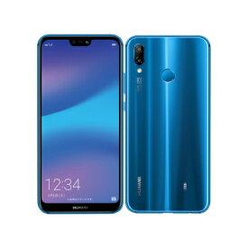 新品 未使用 Huawei P20 lite HWV32 Klein Blue au スマホ 白ロム 本体 送料無料【当社6ヶ月保証】【中古】 【 携帯少年 】